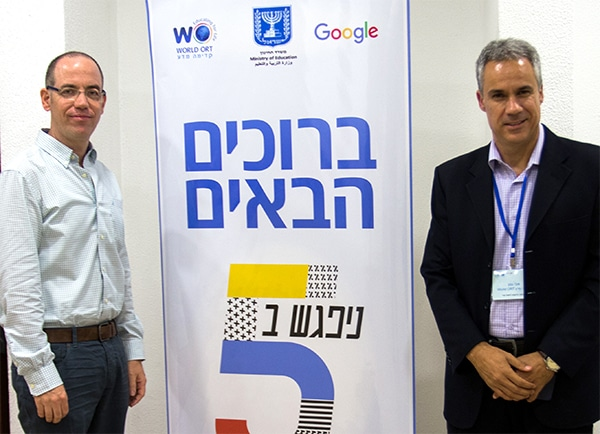 On left, Doron Avni, director, public policy & government relations, EMEA Emerging Markets for Google, with World ORT Kadima Mada national director Avi Ganon.