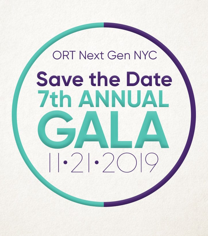 Next Gen NYC 7th Annual Gala
