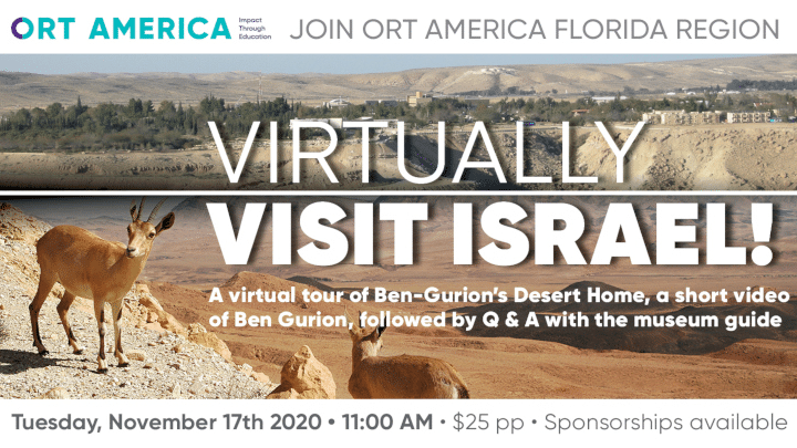 ORT Florida Ben-Gurion Virtual Tour @ Hosted on Zoom